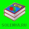 Открыта страница: Книги о засолке и мариновании, книги для хозяек